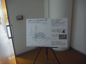 R0013042
